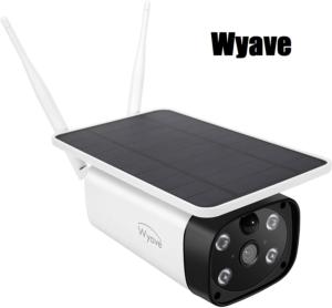 commercial outdoor security cameras