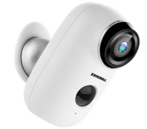 Best unhackable security camera